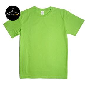 Kalostee 28s Premium – Lime Green
