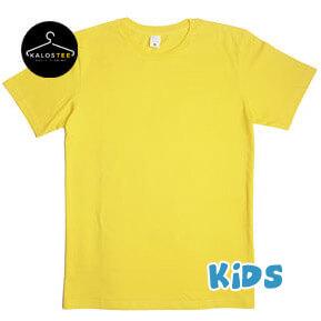 Kalostee Kids 28s Premium – Daisy