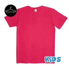 Kalostee Kids 28s Premium – Fuchsia