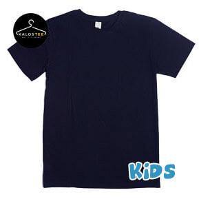 Kalostee Kids 28s Premium – Navy