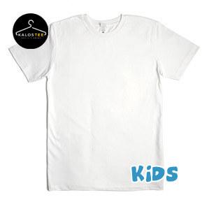 Kalostee Kids 28s Premium – Putih