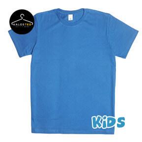 Kalostee Kids 28s Premium – Sapphire