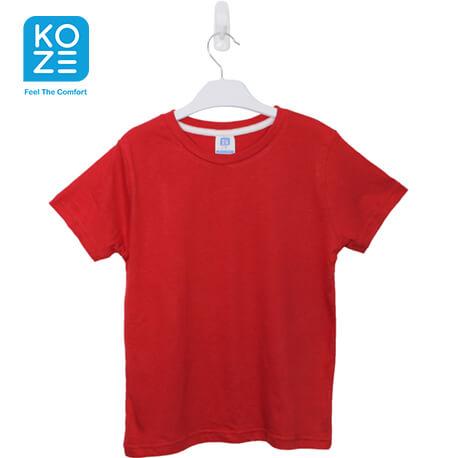 Koze Kids Cotton Bamboo – Red
