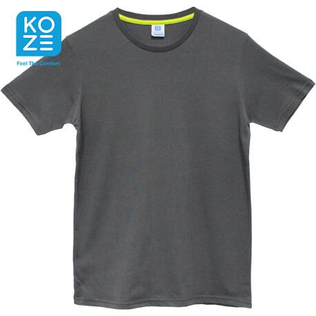 Koze Premium Comfort Dark Grey