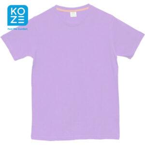 Koze Premium Comfort – Lilac