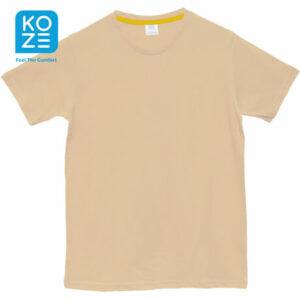 Koze Premium Comfort – Milo