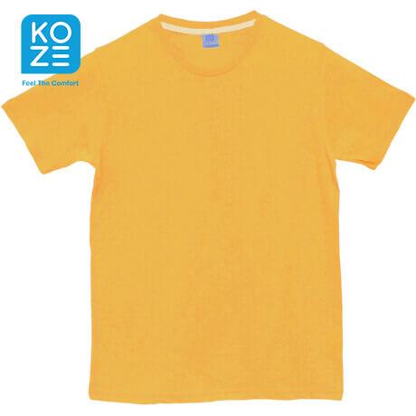 Koze Premium Comfort – Mustard Yellow