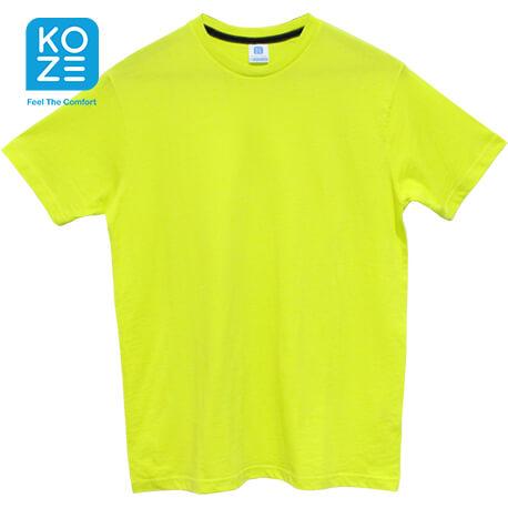 Koze Premium Comfort – Neon Yellow