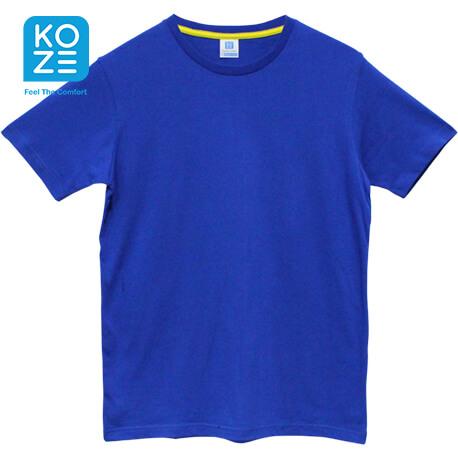Koze Premium Comfort Royal Blue