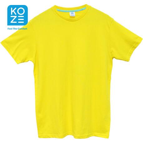 Koze Premium Comfort – Yellow